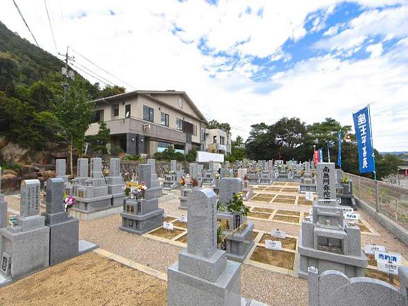 座王平墓苑
