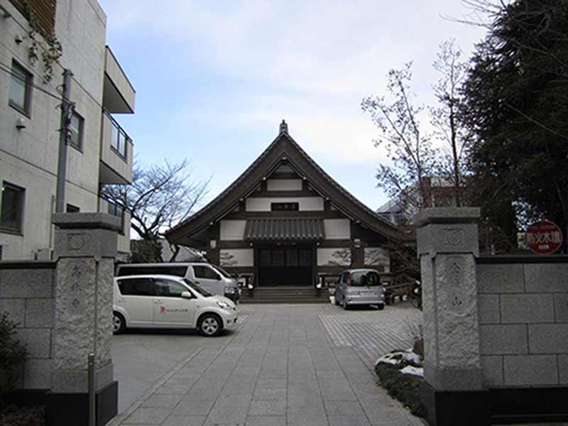 高林寺 石畳の入り口