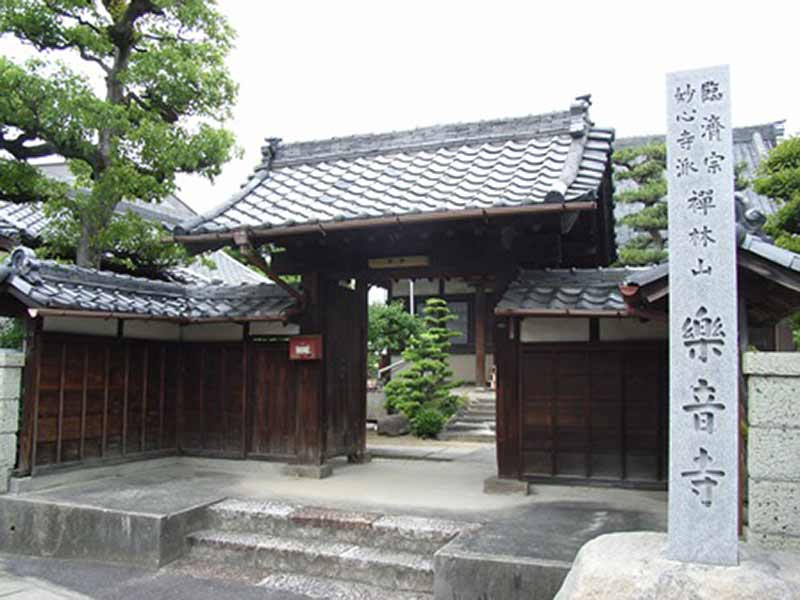 楽音寺墓苑