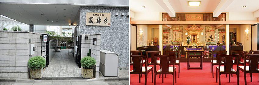 川口元郷聖地の法要施設