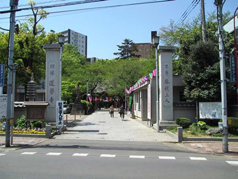 蓮馨寺 公道からのアクセス良好