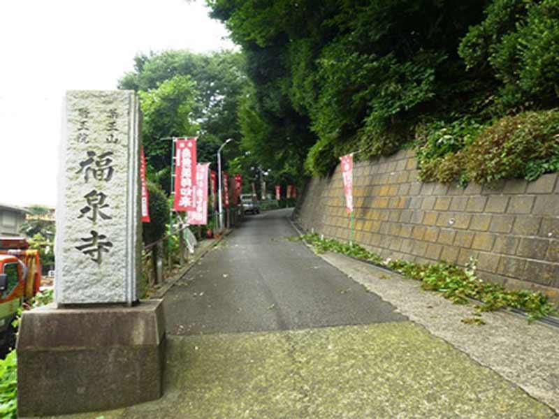 福泉寺 本堂への入口