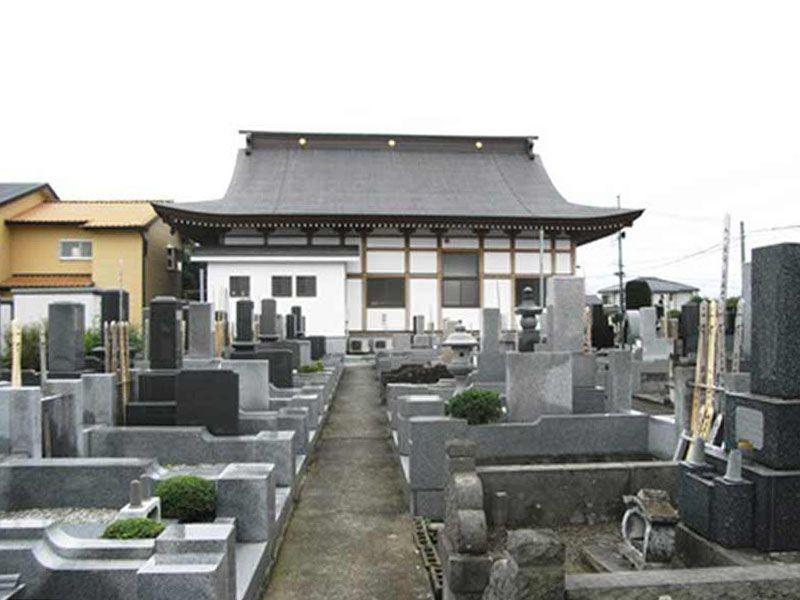 正安寺 広々とした墓域