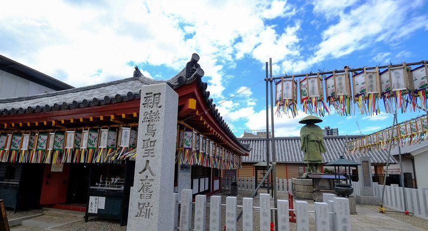 真宗大谷派のお寺