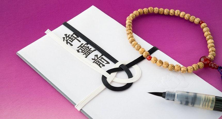 ご霊前と書かれた香典袋と数珠