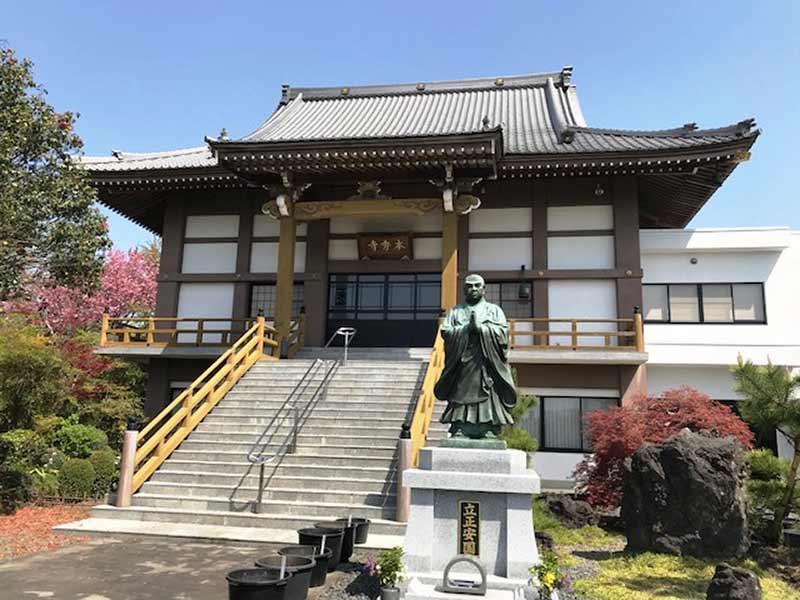 要行寺 (富士宮市)