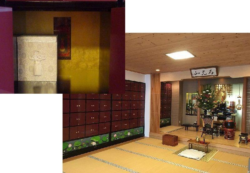 円照寺の納骨壇