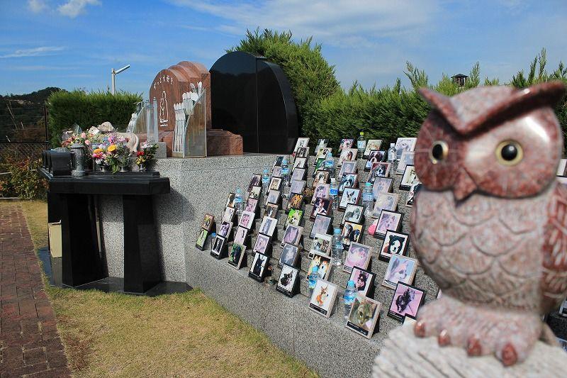 北摂池田メモリアルパークの合同慰霊碑「絆の碑」
