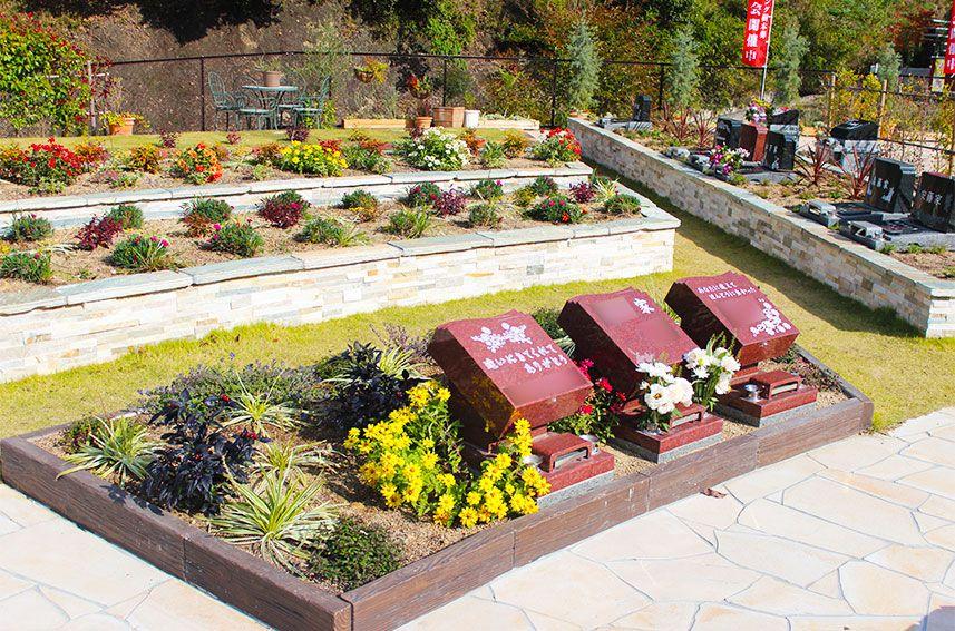 北摂池田メモリアルパーク ガーデニング樹木葬「セントラルガーデン」