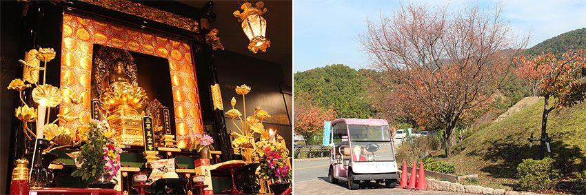 北摂池田メモリアルパーク 本堂と霊園内カート