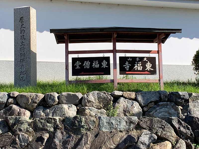 臨済宗大本山 東福寺善慧院