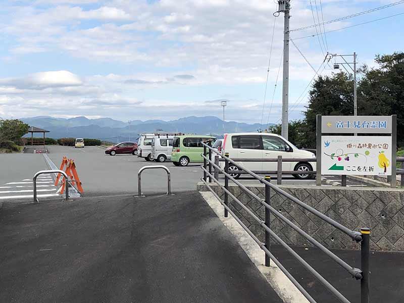 掛川市営 富士見台霊園