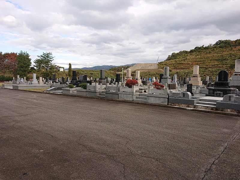 東山墓地公園