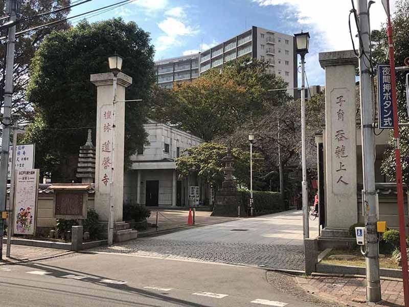 蓮馨寺 公道に面した入口