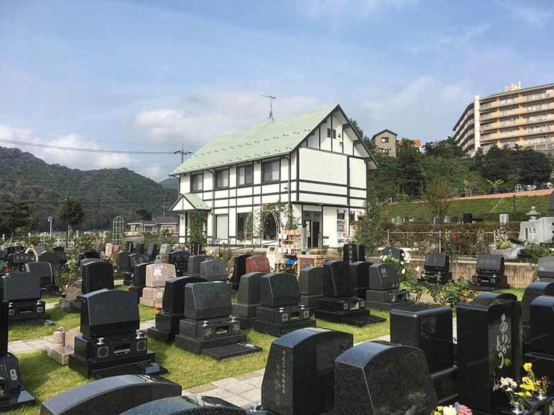 メモリアルパーク花の郷墓苑 厚木宮の里 ロッジ風の管理棟