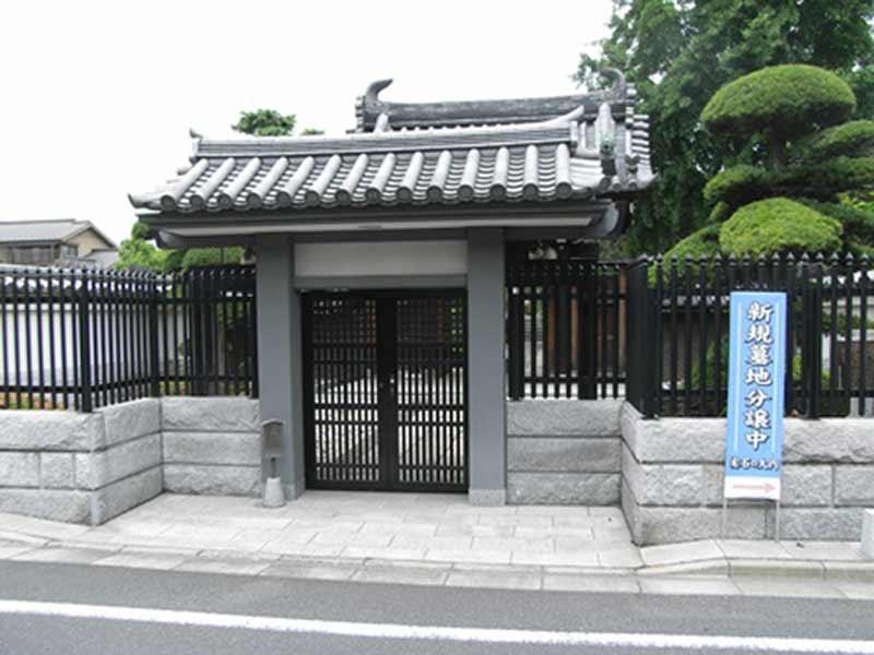 龍燈山 貞香院 木余り 性翁寺 お寺の門
