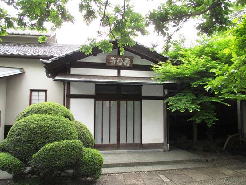 臨済宗 寿昌寺