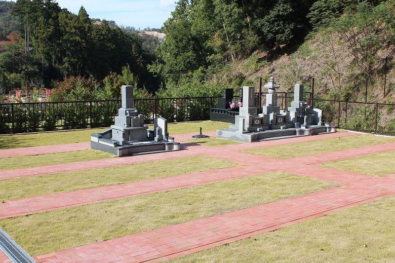 一般墓の空き区画