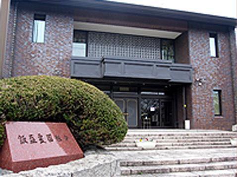 飯盛霊園 管理事務所