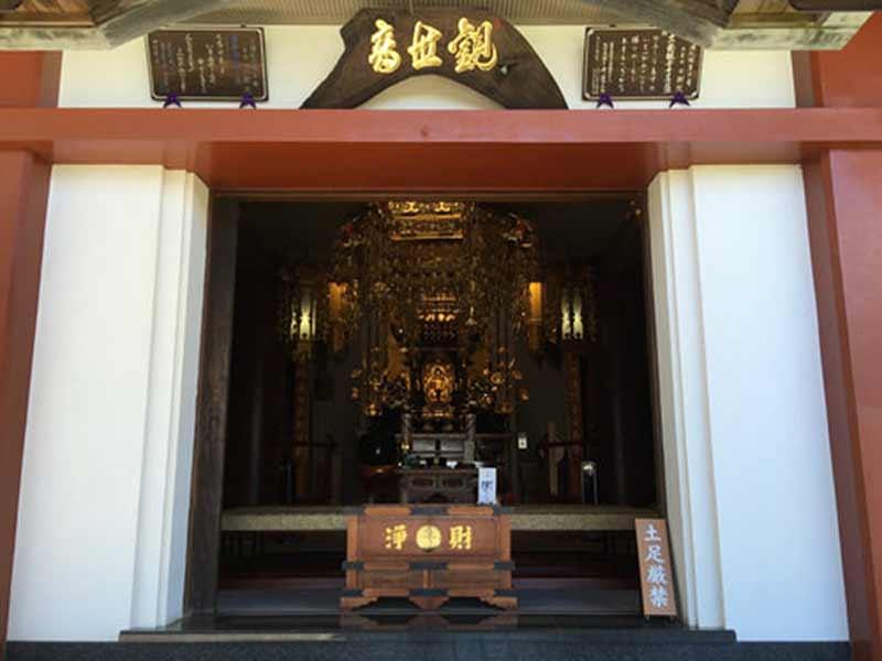 三樹院 のうこつぼ 観世音菩薩が祀られた本堂