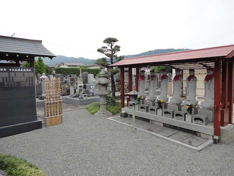 東学寺 のうこつぼ お地蔵様