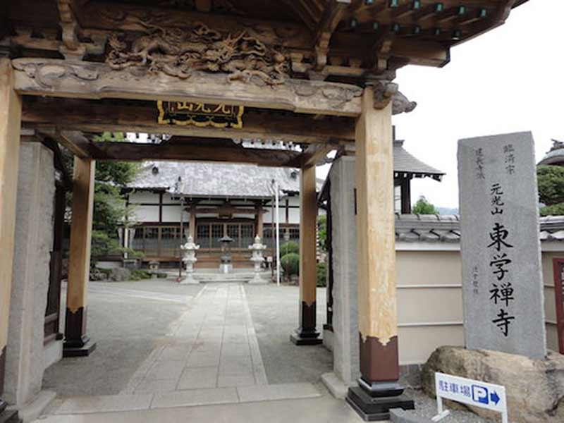 東学寺 のうこつぼ 寺号標石