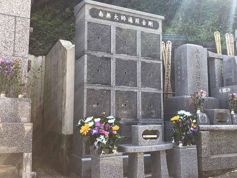 神光寺 のうこつぼ