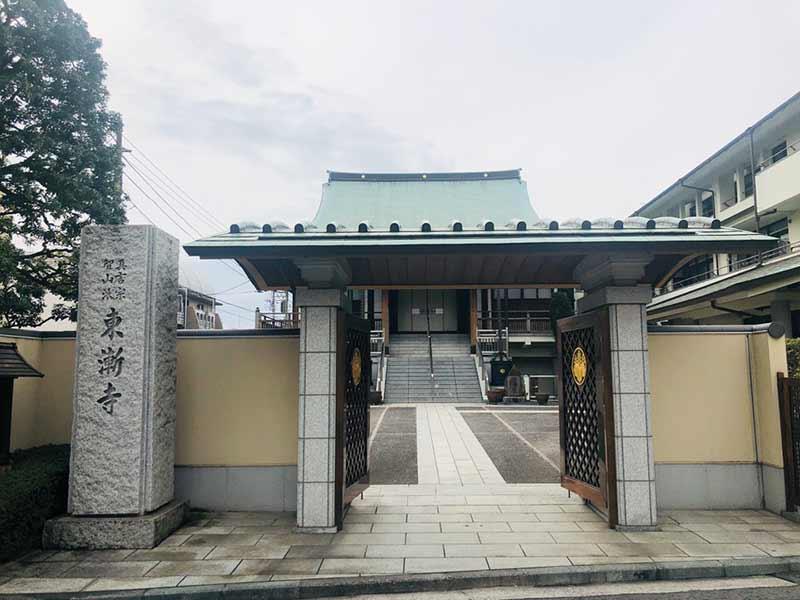 東漸寺 のうこつぼ