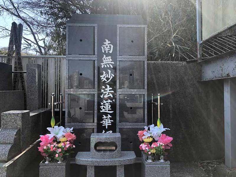 栄林寺 のうこつぼ