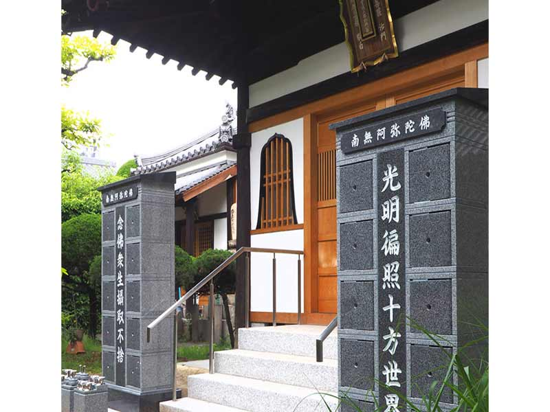 大寶寺 のうこつぼ