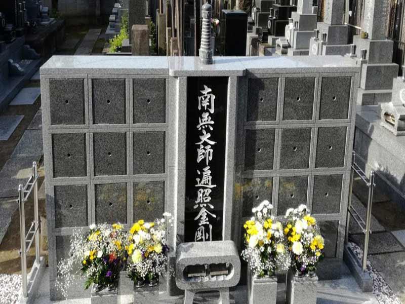 泉福寺 のうこつぼ