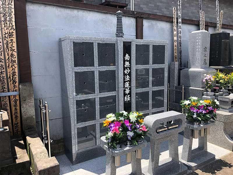 清徳寺 のうこつぼ