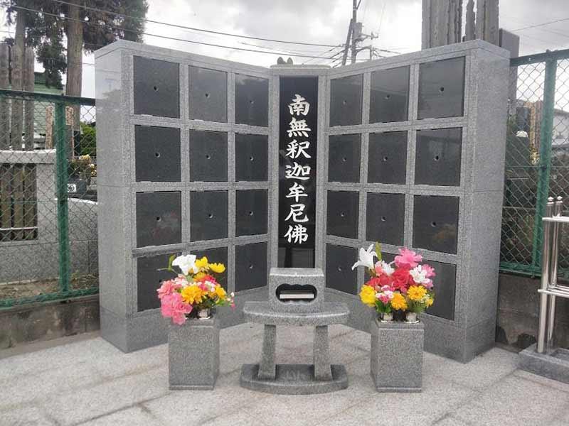福徳寺 のうこつぼ