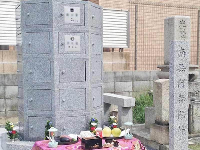 淨専寺 のうこつぼ