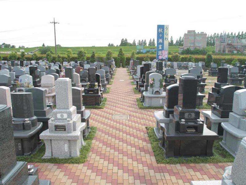 うらわ秋ヶ瀬霊園 「永遠の絆」永代供養墓 和型・洋型墓石