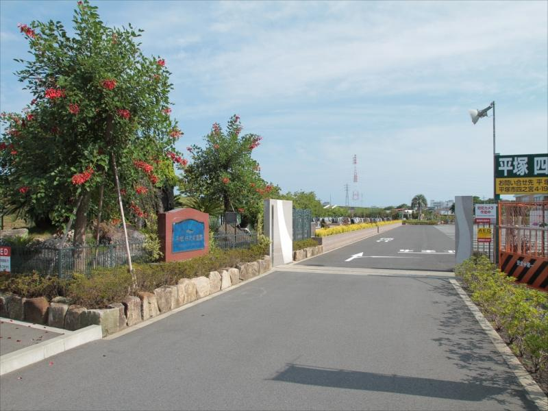 平塚四之宮霊園 園内駐車場入り口