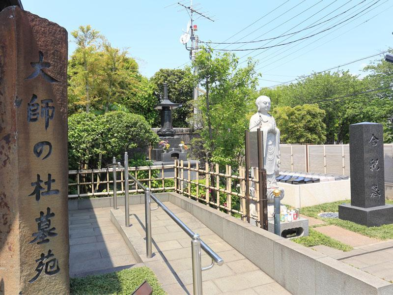 大師の杜墓苑 緑に囲まれた墓苑