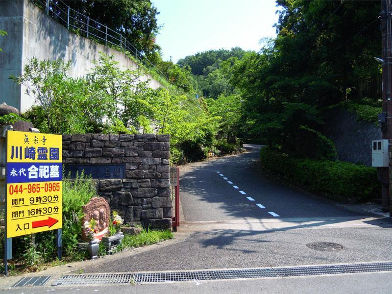 川崎霊園 霊園入口