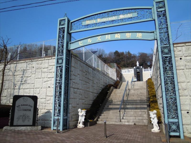 ヒルズ川崎聖地 リリーフ 霊園入り口