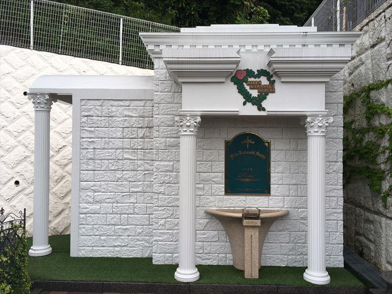 ヒルズ川崎聖地 永代供養墓