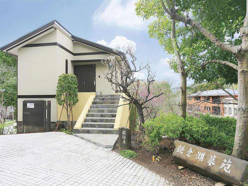 鎌倉湖墓苑二期 入口案内看板