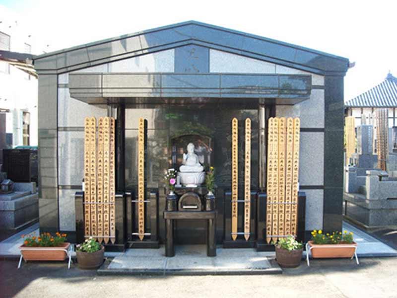 大徳寺 永代供養塔 光明 永代供養墓