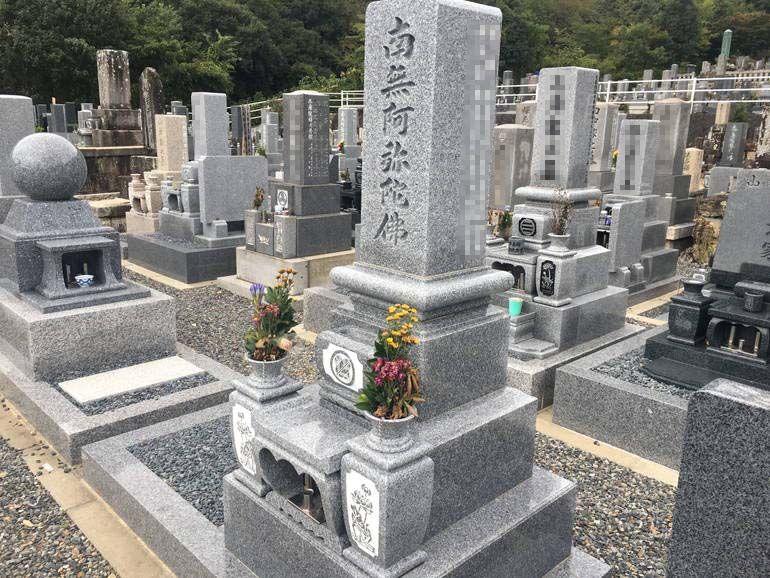 岐阜市営 上加納山墓地