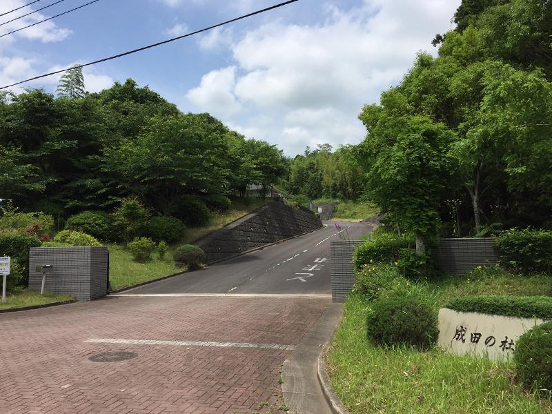 成田の杜公苑 広い入り口