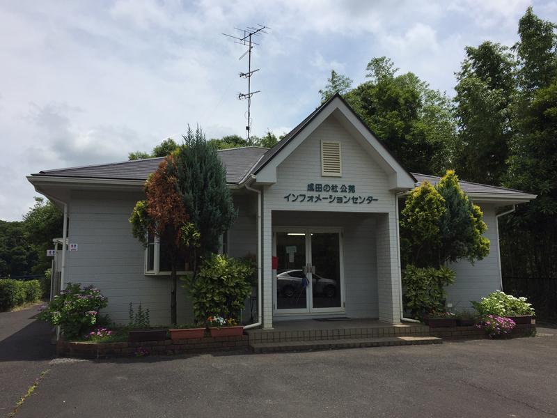 成田の杜公苑 インフォメーションセンター