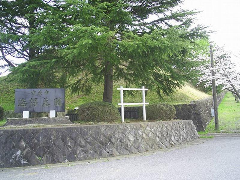 市原市営 海保墓園 重厚感のある石表札
