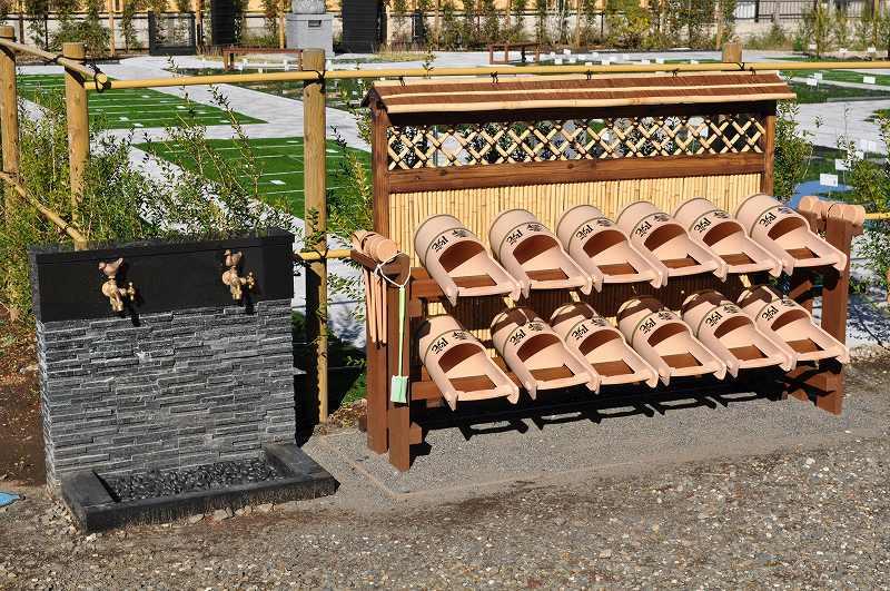 小平 寶縁の庭 整頓された水場