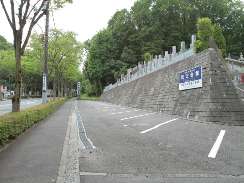 東京秋田霊園 駐車場