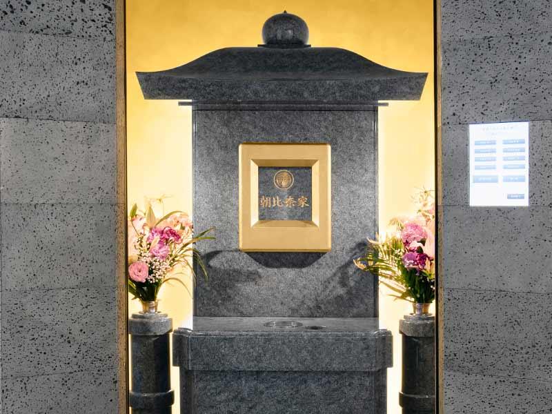 松栄山 仙行寺 沙羅浄苑 花が添えられた墓石