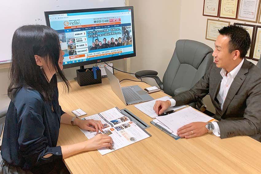 遺品整理のプロ 株式会社レリック代表取締役 神野 敏幸氏とLife.(ライフドット)編集部